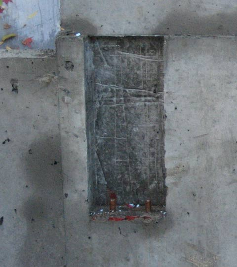 steel-beam-to-concrete-wall-connection-through-bolted-seat-detail